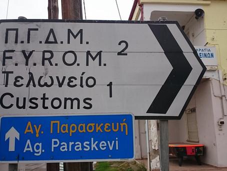 24 hours to Bitola - North Macedonia (Photos & Video)