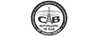 Η γνωριμία μου με τον Πανελλήνιο Σύλλογο Χειριστών Ραδιοτηλεφώνων Citizen Band (ΠΑ.ΣΥ.ΧΕ.ΡΑ).