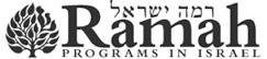 Rama Seminar Israel