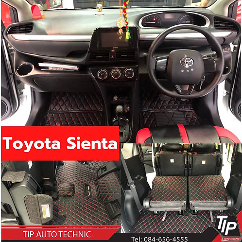 พรม 6D Toyota Sienta
