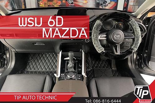 พรมรถยนต์ 6D
