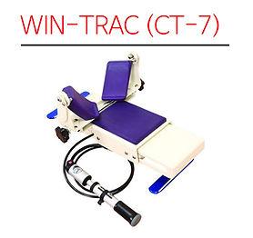 win-trac CT-7.jpg