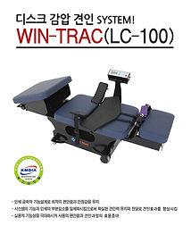 win-trac cl-100.jpg