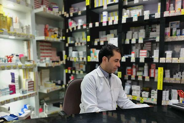 DK Pharmacy