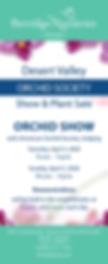 AITG 2020 STD 3.5 x 8.52.png