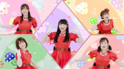 わたてん☆5 「デリシャス・スマイル!」MV