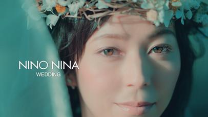 NINO NINA CM