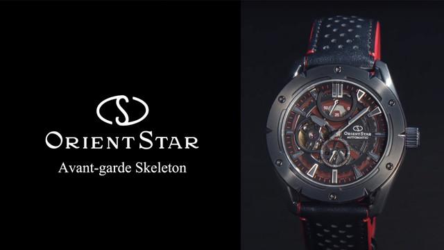 ORIENT STAR / Sports Collection「アヴァンギャルドスケルトン」