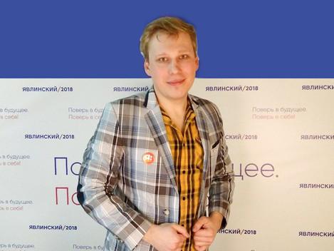 Алексей Шитик просит политическое убежище в Литве