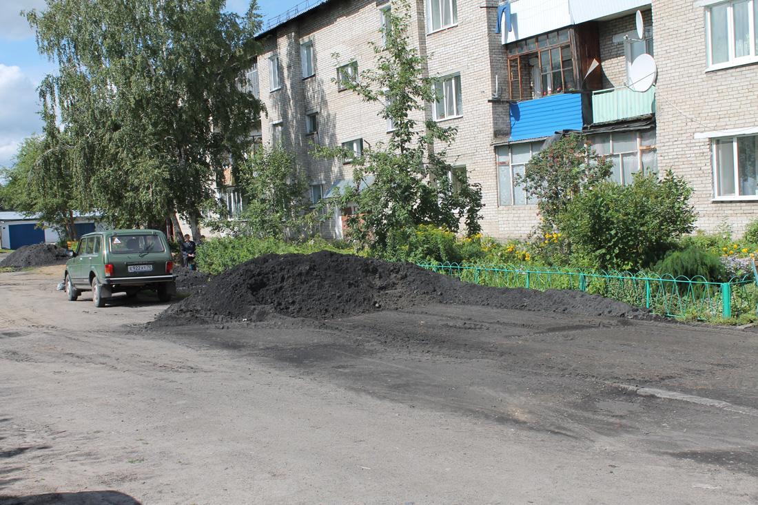 Перепетии на улице Ивана Черных 2
