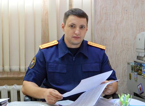 25 июля - День сотрудника органов следствия РФ