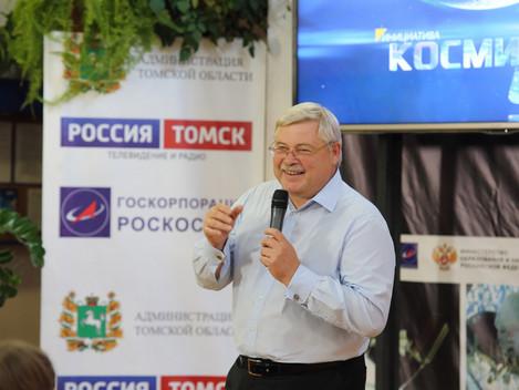 Томская область-2017: день за днем