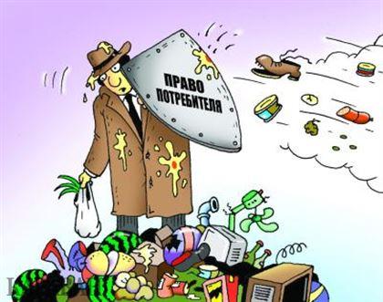 Новое в сфере защиты прав потребителя (2)