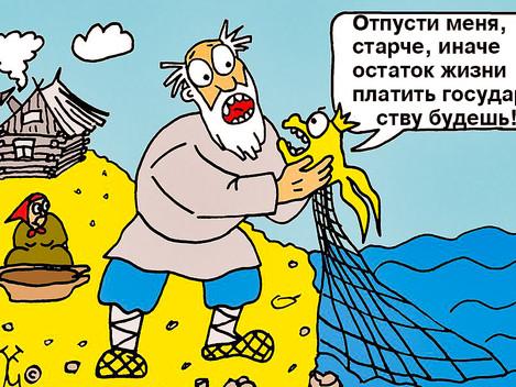 Висит груша нельзя скушать…