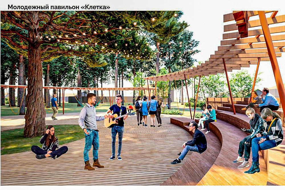 Городской сад: взгляд в будущее. газета Диссонанс