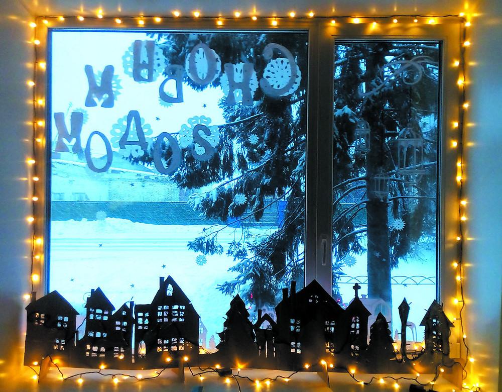 Новогоднее окно Марины Ермоловой