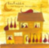 Benreddik Bjergsted jazzensemble Camilla Hole