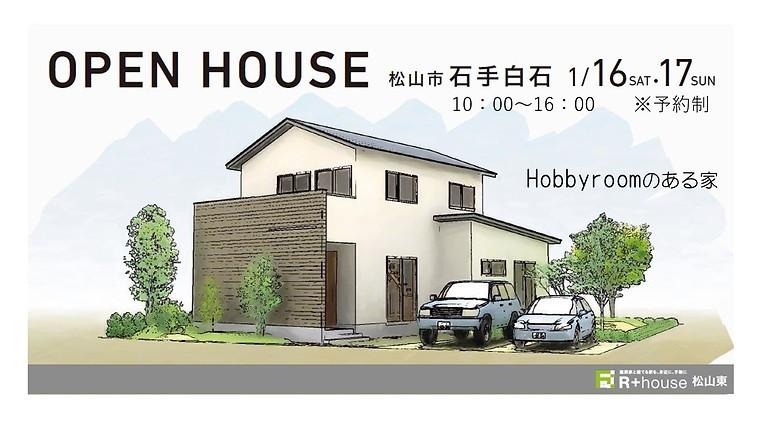 2021/1/16sat・17sun 石手白石の家 OPEN HOUSE