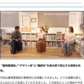 【まっすんの陽あたり良好】初デビュー!