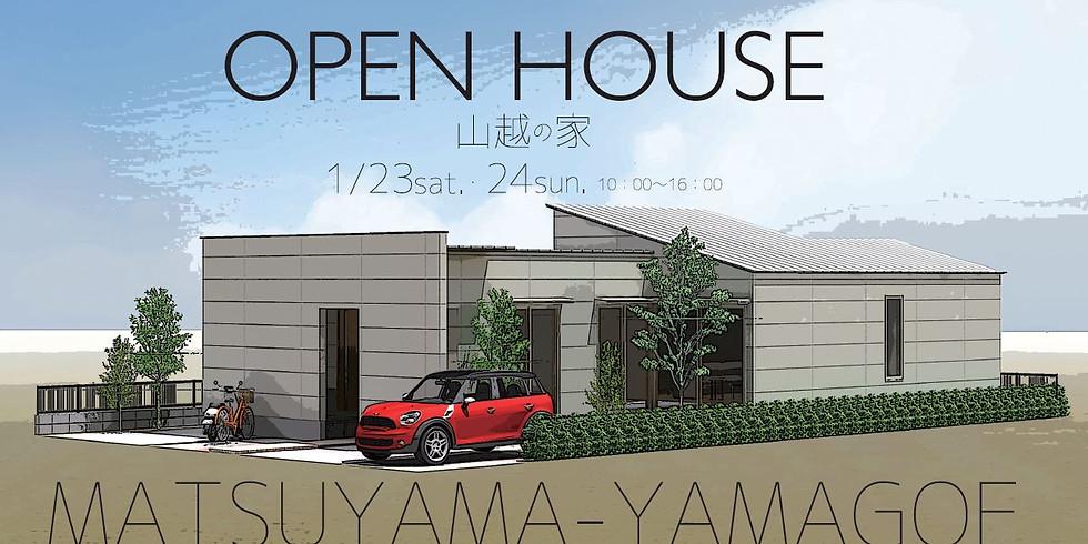 2021/1/23sat・24sun 山越の家 OPEN HOUSE