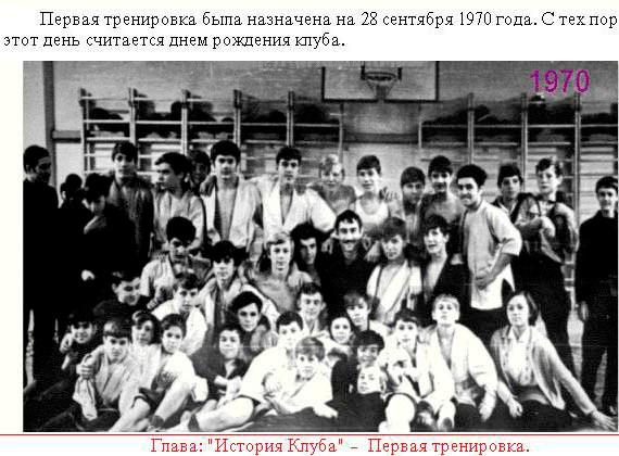 history-sambo-70-11164446223.jpg