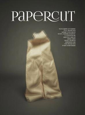 Latest Magazine - Papercut