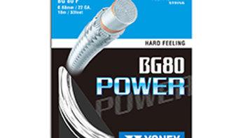 BG80P-WHITE