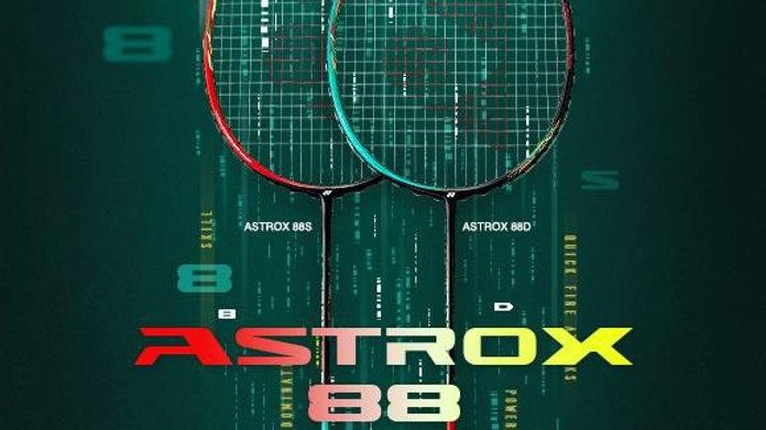 Axtrox 88S