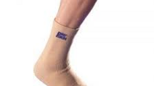Ankle Support (2954)