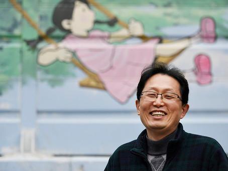 참 목자 김명현