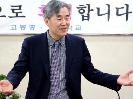 서울소년원 아이들