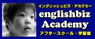 englishbizAcademy logo.jpg