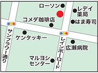 matsunawa.jpg