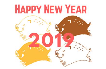 Hapy New Year!