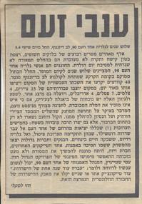 קדימון שכתב חזי לסקלי בעיתון העיר לתערוכה בדיזנגוף סנטר
