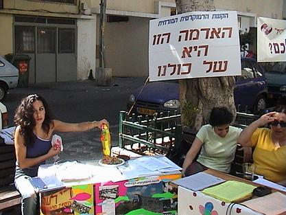 קציעה אלון, סיגל הרוש, דוכן החתמה למאבק הקרקעות בתל-אביב