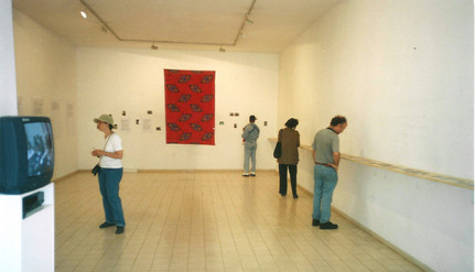 גאנה בישראל, אוצרות שטח בשיתוף עובדים מגאנה: ג'וני, ננה, בסיוע מירי יהודה, מרץ 2001
