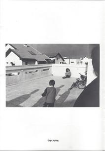 סטודנטים מבצלאל מצלמים ביבנה, מאי 1989, דף תערוכה