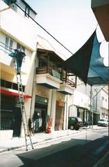 סמוי, אדריכלות, עבודת חוץ, ברד פינצ'וק, חנן פומגרין, יוני 1997