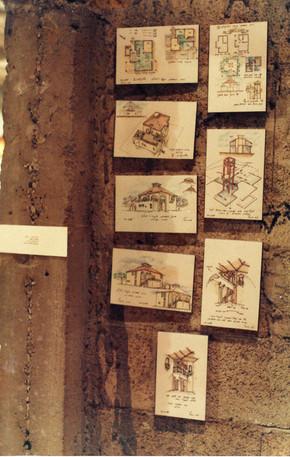 רישומים אדריכליים של צבי הראל
