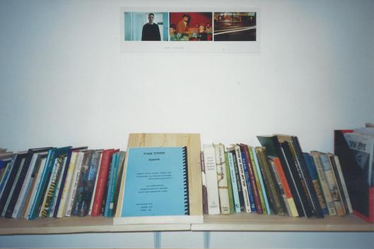 ספריה מזרחית, דיוקן, שמעון אדף, צילום יעקב רונן מורד, מרץ 2000