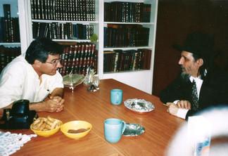חביון, טמיר, כמוס, אוצרות שטח, אמונה עממית, דני שושן, ירושלים, דצמבר 1999
