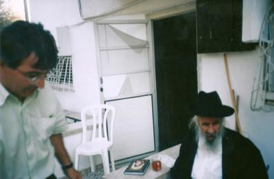 חביון, טמיר, כמוס, אוצרות שטח, אמונה עממית, דני שושן, בית שאן, דצמבר 1999