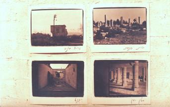 רביעיית תצלומים של שוקה גלוטמן