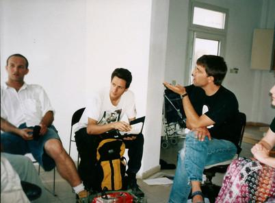 איון, עיצוב, אוצרות שטח בנתיב ההתכלות, עמי דרך, עידו ברונו, דב גנשרוא, אוקטובר 1997