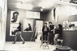 הצבת תערוכת רישום שנערכה באפריל 1984 במקביל לפיסול ברוטשילד