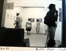 פתיחת תערוכת צילום, יוני 1984. צילום: שוקה גלוטמן