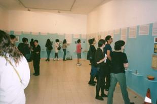 גליה יהב, פסטרמה דבש או ארכיון אהבה, הצבה, דצמבר 1998