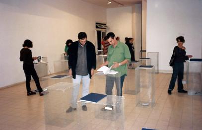 דפי ימין, דייויד גוס, הצבה, מאי 1998