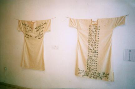 פלסטינ(ה), אמנות נשים מפלסטין, עבודה של נדאא חורי, אוקטובר 1998